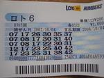 loto1005.JPG